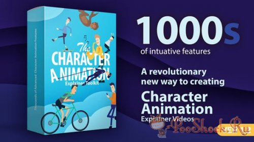 Character Animation Explainer Toolkit (AEP)