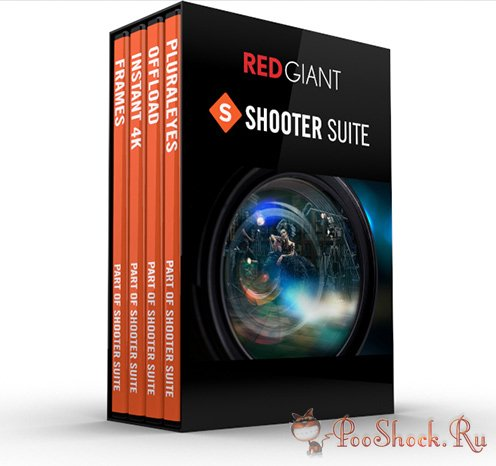 Red Giant - Shooter Suite 13.1.12
