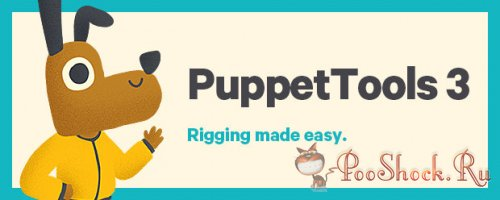 PuppetTools 3.7.5 (for After Effects)