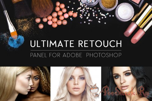 Ultimate Retouch Panel 3.8 RePack