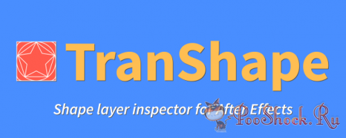 TranShape 1.9.0 (for After Effects)