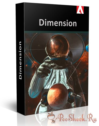 Adobe Dimension 2020 (3.2.1.1583) RePack