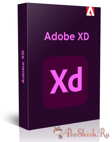 Adobe XD (33.1.12.4) RePack