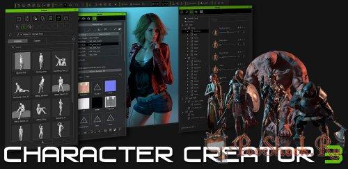Reallusion Character Creator 3.31.3301.1