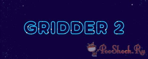 Gridder2 v.1.1.0 (for After Effects)