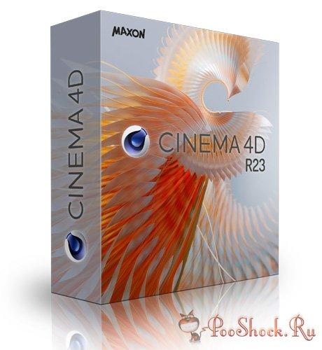 Maxon CINEMA 4D R23.110 RePack