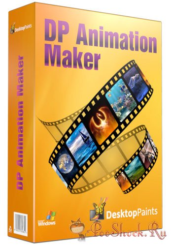 DP Animation Maker 3.4.34 RePack