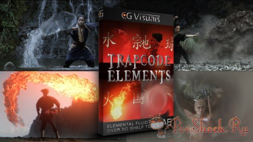 Trapcode Elements 1.2 (for After Effects)
