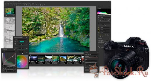 SILKYPIX Developer Studio 10.1.11.0 RePack