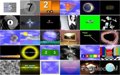 Проекты для Sony Vegas Pro 10.x